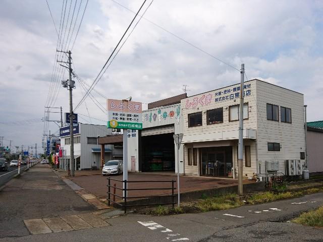 f:id:katoributa-sn:20180608012403j:image
