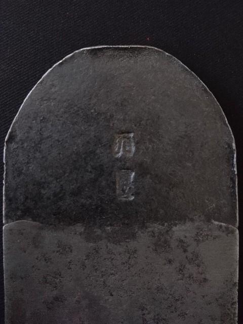 f:id:katoributa-sn:20180624175849j:image