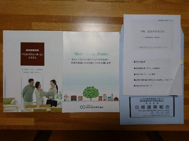 f:id:katoributa-sn:20181004205608j:image