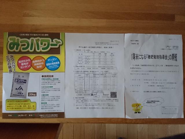 f:id:katoributa-sn:20190716204321j:image