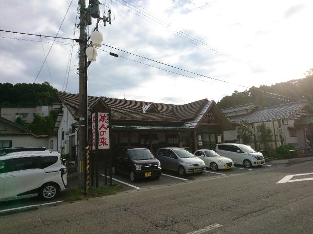 f:id:katoributa-sn:20200110220421j:image