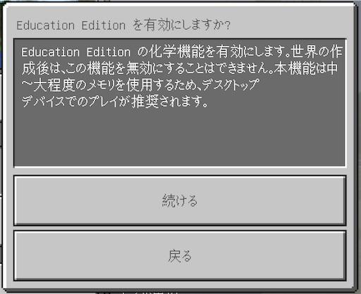 f:id:katoributa2018:20190221114626j:image