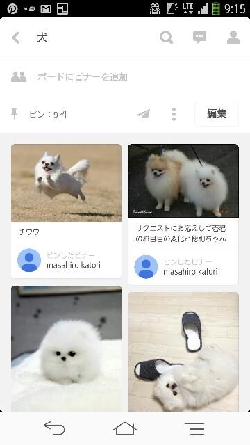 f:id:katorimasahiro:20150710111654j:image