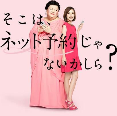 f:id:katorimasahiro:20151030120046j:image
