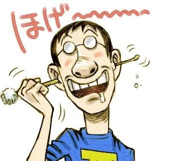 f:id:katorimasahiro:20151115124439j:plain