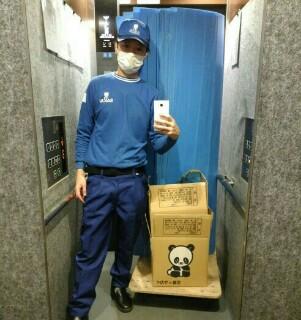 f:id:katorimasahiro:20160505123400j:image