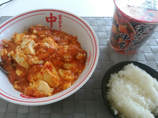 f:id:katorimasahiro:20160625211814j:image