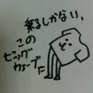 f:id:katorimasahiro:20160703104455j:plain