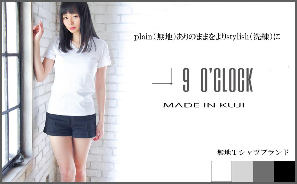 f:id:katorimasahiro:20160723173929j:plain