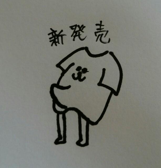 f:id:katorimasahiro:20160730112313j:plain