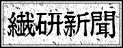 f:id:katorimasahiro:20160811164540j:plain