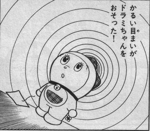 f:id:katorimasahiro:20160829203726j:image