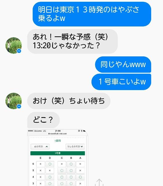 f:id:katorimasahiro:20160909141640j:image