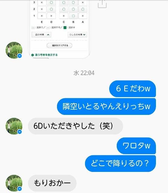 f:id:katorimasahiro:20160909141655j:image