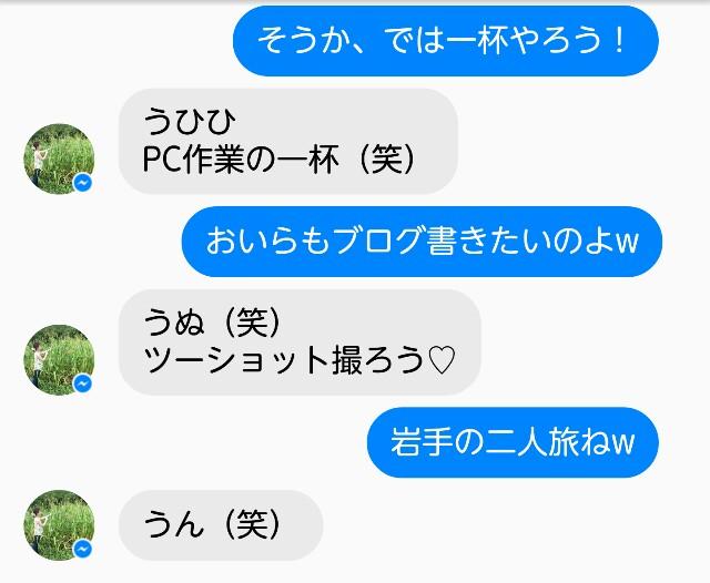 f:id:katorimasahiro:20160909141706j:image
