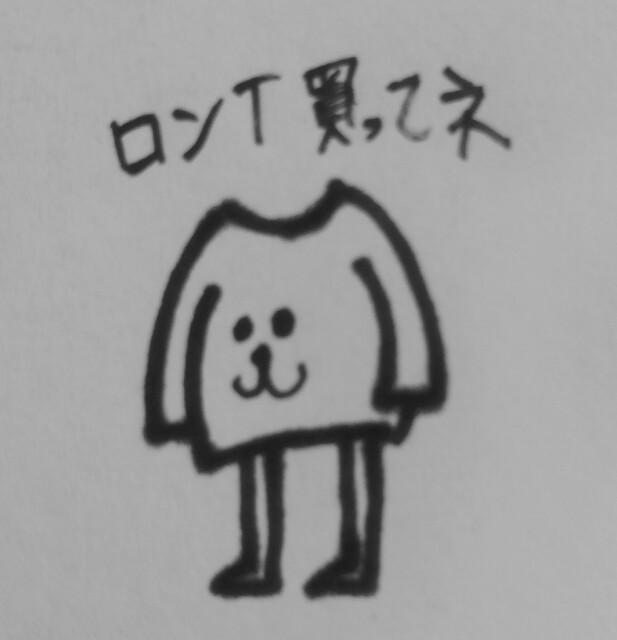 f:id:katorimasahiro:20160912141905j:image