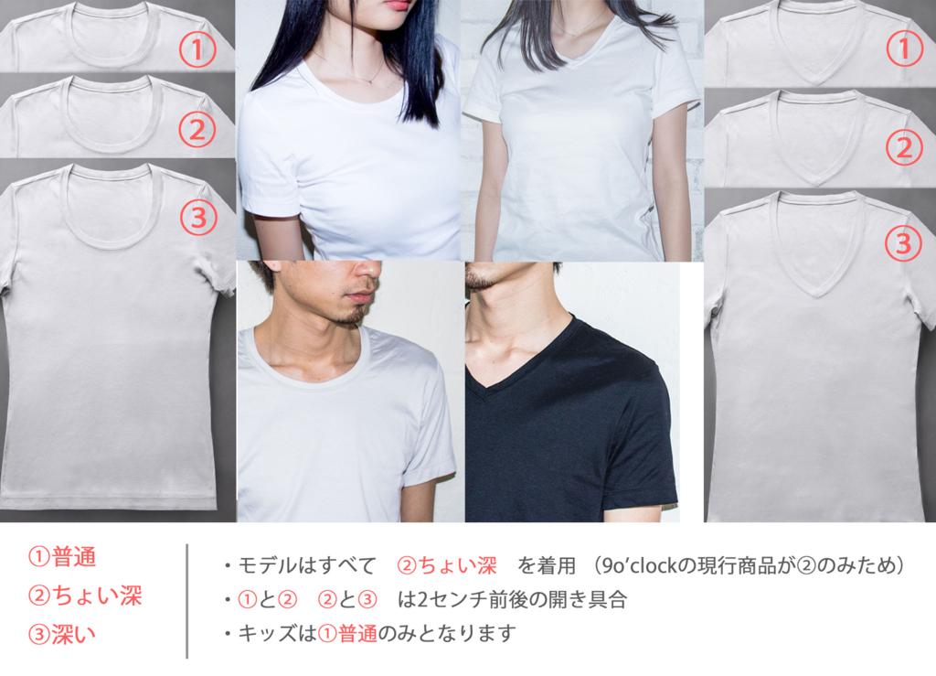 f:id:katorimasahiro:20160929183410j:plain