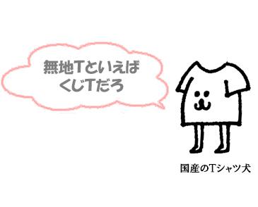 f:id:katorimasahiro:20160929183705j:plain