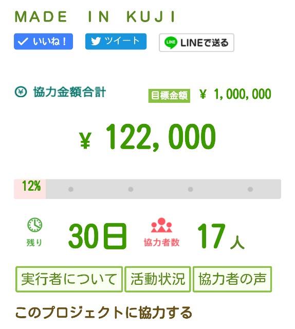 f:id:katorimasahiro:20161001161012j:image