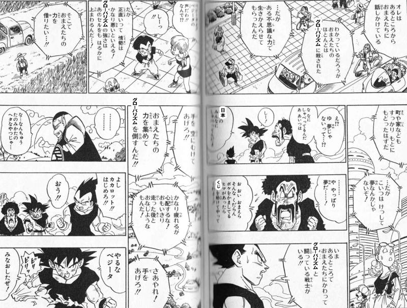 f:id:katorimasahiro:20161015185816j:plain