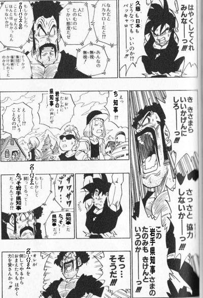 f:id:katorimasahiro:20161015190310j:plain
