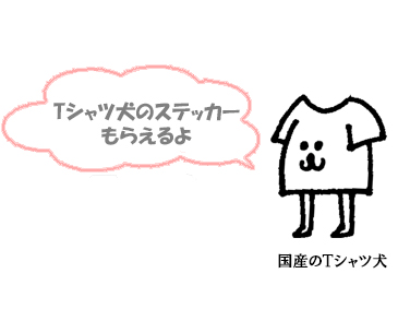 f:id:katorimasahiro:20161015190910j:plain