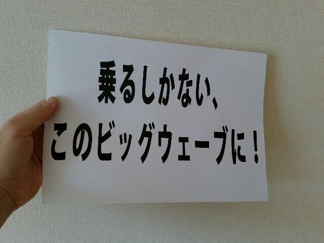 f:id:katorimasahiro:20161024104023j:image