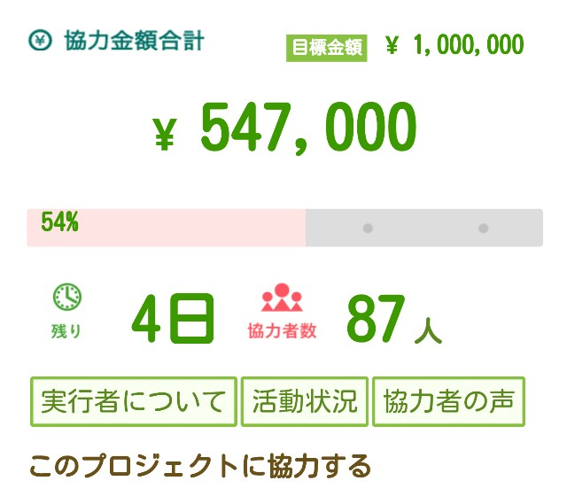 f:id:katorimasahiro:20161027111901j:plain