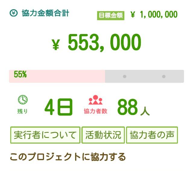 f:id:katorimasahiro:20161027115737j:image