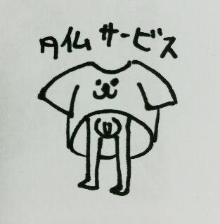 f:id:katorimasahiro:20161031100224j:plain