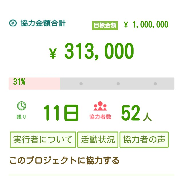 f:id:katorimasahiro:20161101143710j:plain