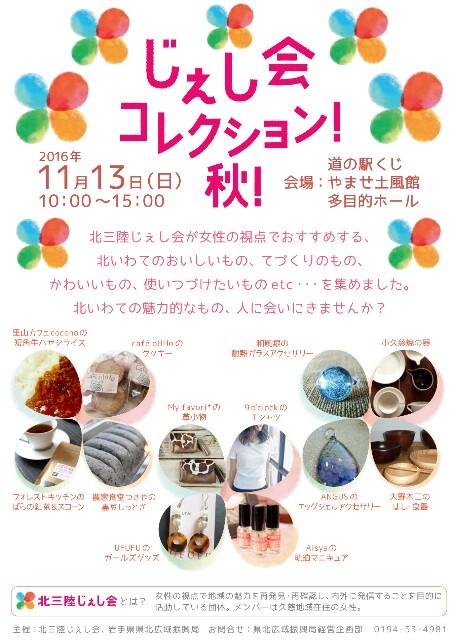 f:id:katorimasahiro:20161111122147j:image