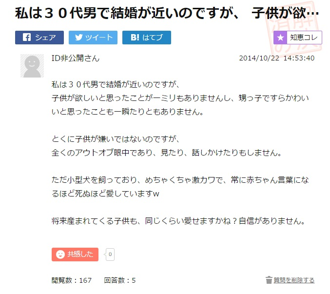 f:id:katorimasahiro:20161118113146j:plain