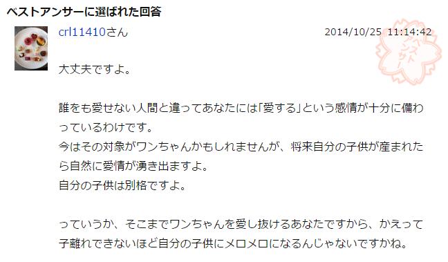 f:id:katorimasahiro:20161118113250p:plain