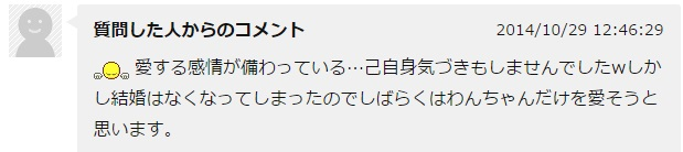 f:id:katorimasahiro:20161118113319j:plain