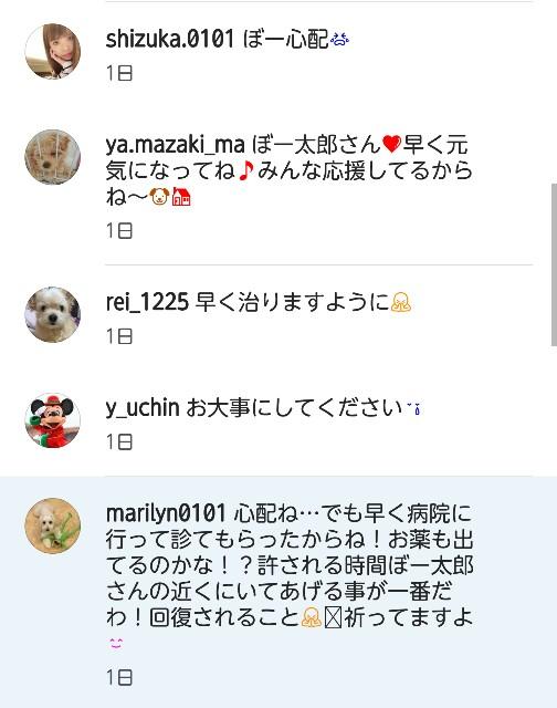 f:id:katorimasahiro:20161129153955j:image