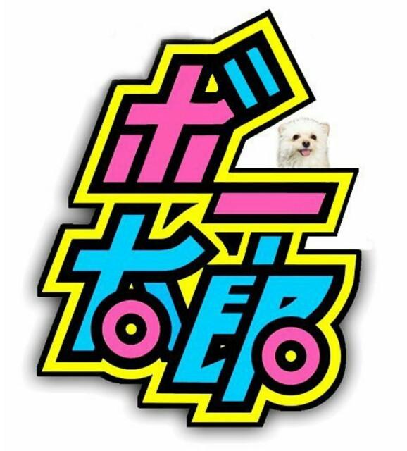 f:id:katorimasahiro:20161129154810j:image