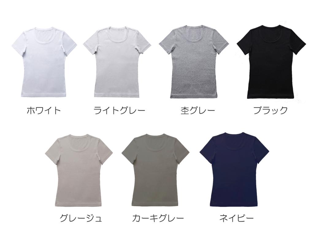 f:id:katorimasahiro:20161219165326j:plain