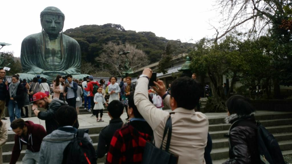 f:id:katorimasahiro:20161223153300j:plain