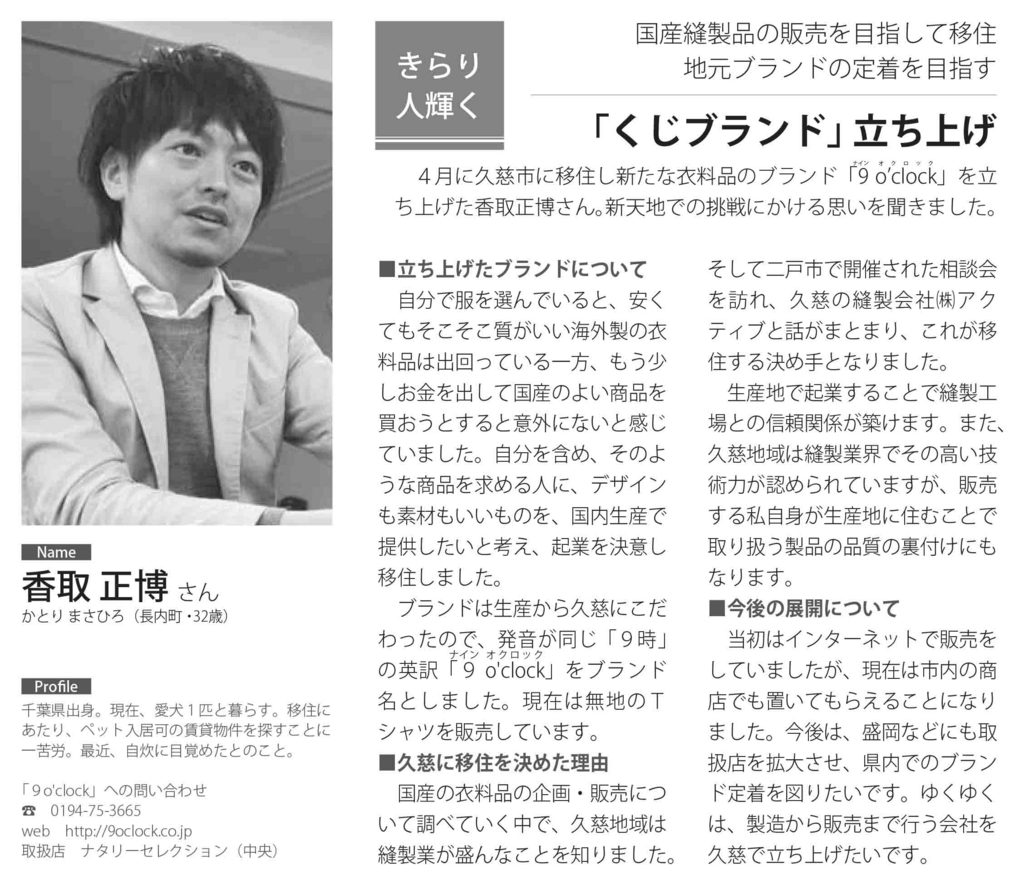 f:id:katorimasahiro:20161229171833j:plain