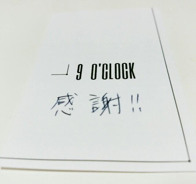 f:id:katorimasahiro:20161230191843j:image
