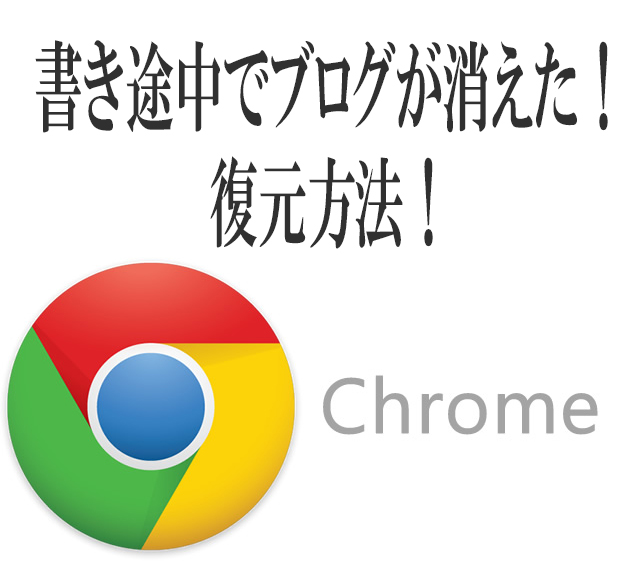 f:id:katorimasahiro:20170110022713j:plain