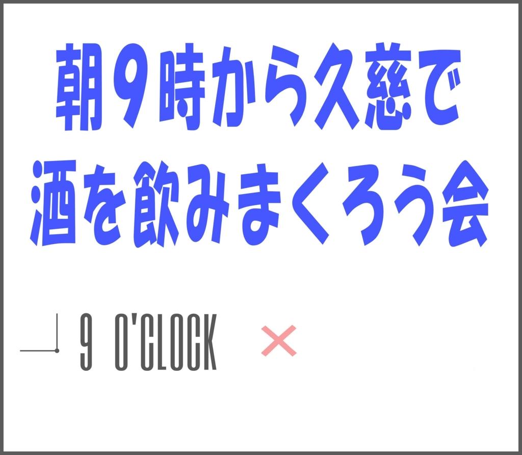 f:id:katorimasahiro:20170201190204j:plain