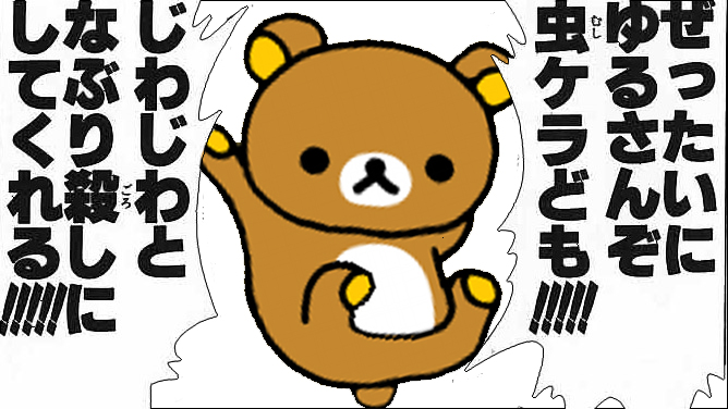 f:id:katorimasahiro:20170213123741j:plain