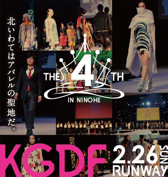 f:id:katorimasahiro:20170219163020j:plain