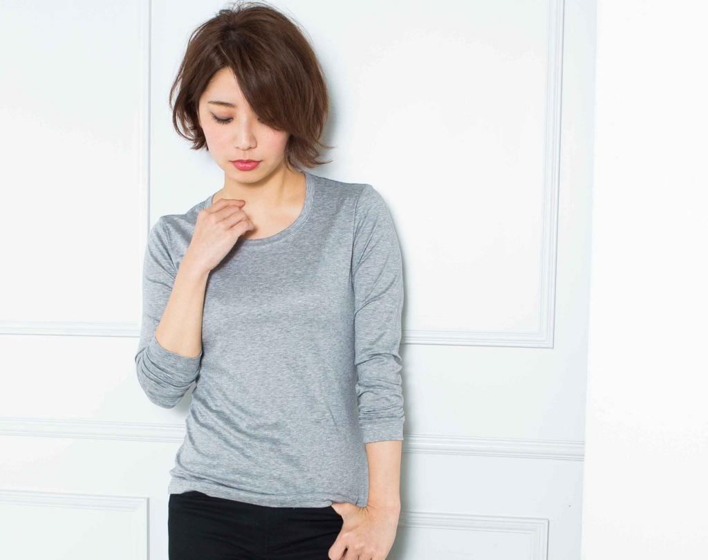 f:id:katorimasahiro:20170223141506j:plain