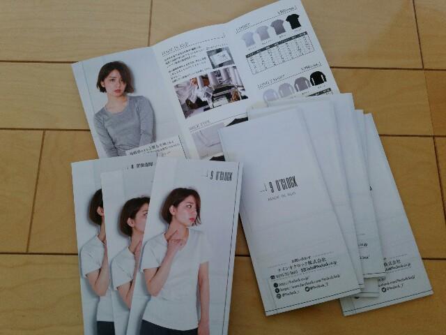 f:id:katorimasahiro:20170227154018j:image