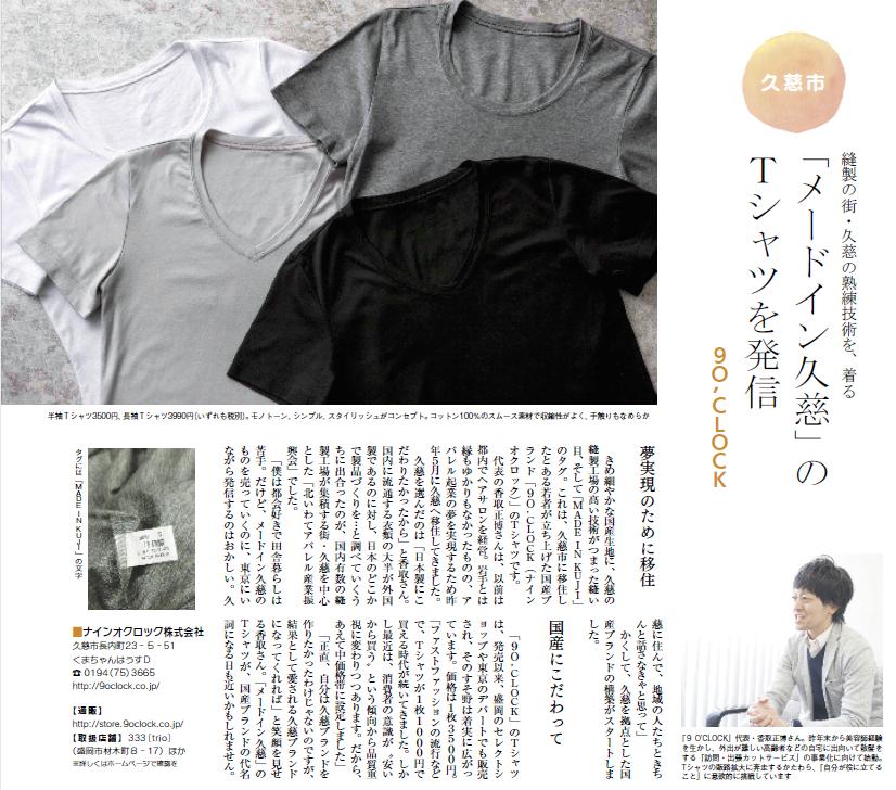 f:id:katorimasahiro:20170308162743p:plain