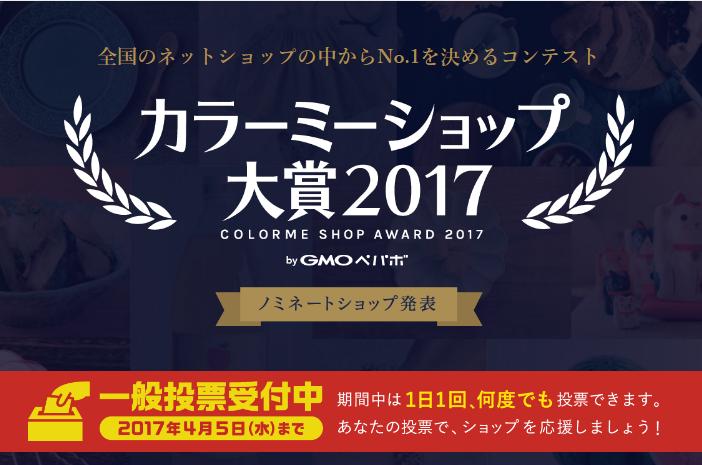 f:id:katorimasahiro:20170318212309p:plain