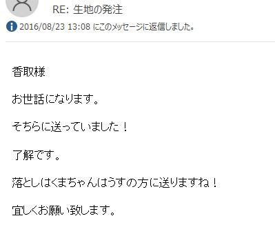 f:id:katorimasahiro:20170322125125p:plain